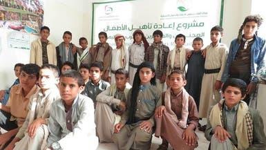 اتفاق بين التحالف والأمم المتحدة لحماية أطفال اليمن