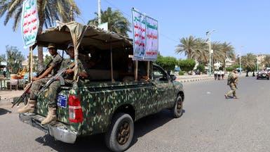 1935 خرقاً حوثياً لاتفاق الحديدة أدى لمقتل 110 يمنيين
