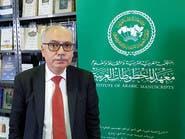 معرض الإسكندرية للكتاب يسلط الضوء على المخطوطات العربية