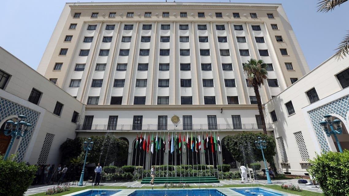 مقر الجامعة العربية في القاهرة