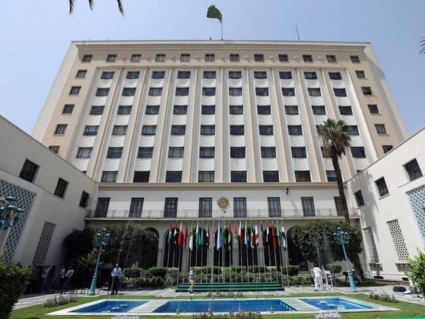 اجتماع وزاري طارئ للجامعة العربية حول خطة السلام الأميركية