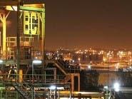 """تراجع أرباح """"الصناعات الكيميائية"""" بـ16% لـ60 مليون ريال"""