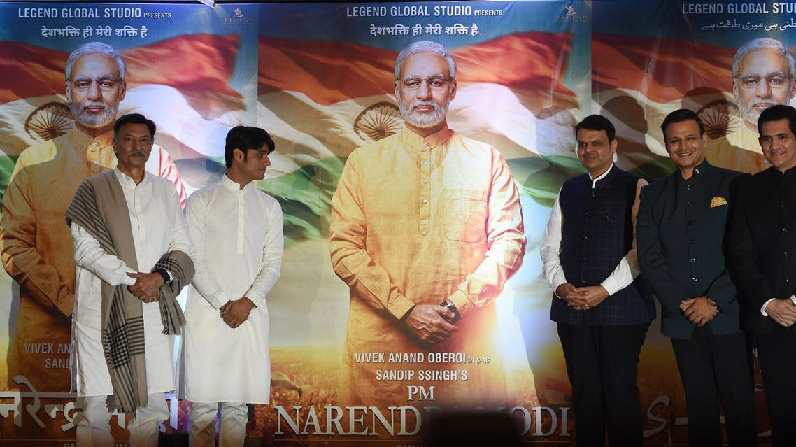 The Modi biopic releases next month. (AFP)