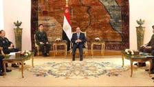 مصر کا چین کے 'سلک روڈ' منصوبے میں معاونت کا اعلان
