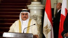 Bahrain regrets US decision on Golan Heights