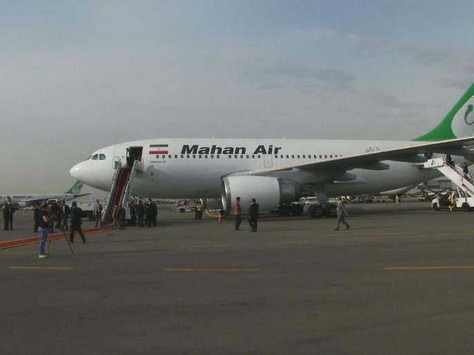 """طيران """"ماهان"""" الإيرانية تستأنف رحلاتها إلى الصين"""