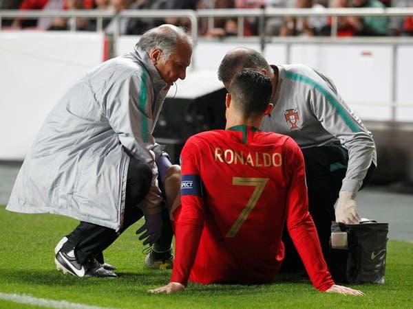 رونالدو يخرج مصاباً من لقاء البرتغال وصربيا