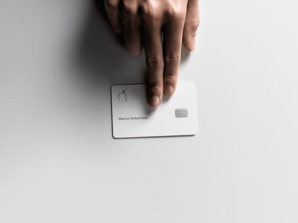 """""""آبل"""" تطلق بطاقتها الائتمانية الجديدة عبر الإنترنت"""