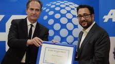 Pakistani journalist receives AFP's Kate Webb Prize