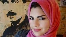 مصر : جامعہ الازہر کی طالبہ کے ساتھ زیادتی اور قتل کی اصل کہانی
