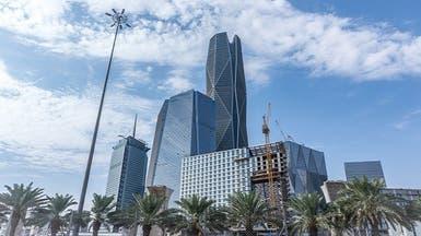 مؤسسة دولية تتوقع نمواً إيجابياً للاقتصاد السعودي بـ1.3% في 2020