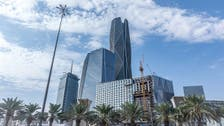 صندوق الاستثمارات السعودي يشتري حصصا في 4 شركات نفطية