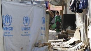 الأمم المتحدة: نقص الماء يهدد اللاجئين بكورونا