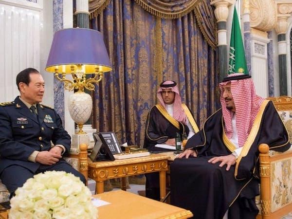 مباحثات سعودية ـ صينية لتعزيز التعاون العسكري