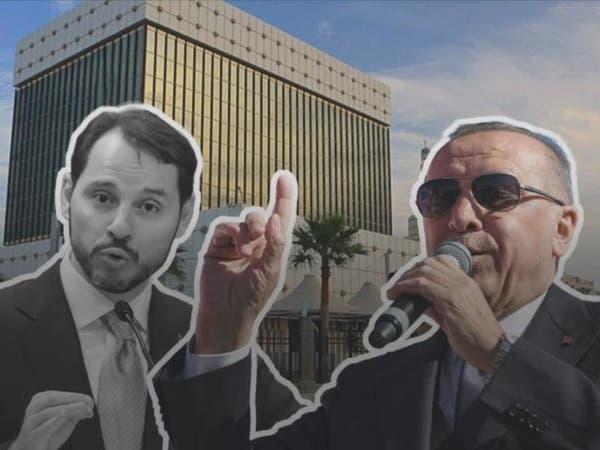 """نار داوود أوغلو بوجه أردوغان وصهره.. """"عليهم دفع الثمن"""""""