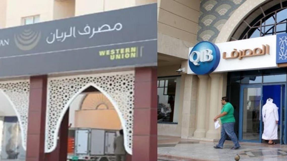 مصرف الريان وقطر الإسلامي