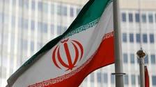 أميركا تحذر بنوك وشركات أوروبا من التعامل مع إيران