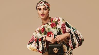 أفكار جديدة لحجابكتحضيراً لرمضان المبارك