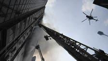 بنگلہ دیش : دارالحکومت ڈھاکا میں 24 منزلہ عمارت میں آتش زدگی ، 25 افراد ہلاک