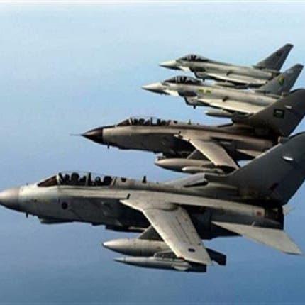 3 غارات لطيران التحالف تستهدف آليات وتعزيزات للحوثيين في حجة