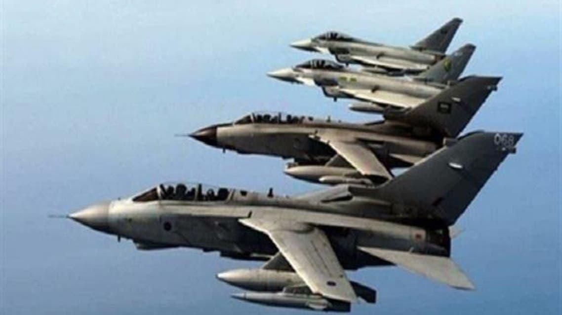 طيران التحالف اليمن