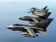 التحالف: بدء عملية عسكرية على أهداف مشروعة للحوثيين