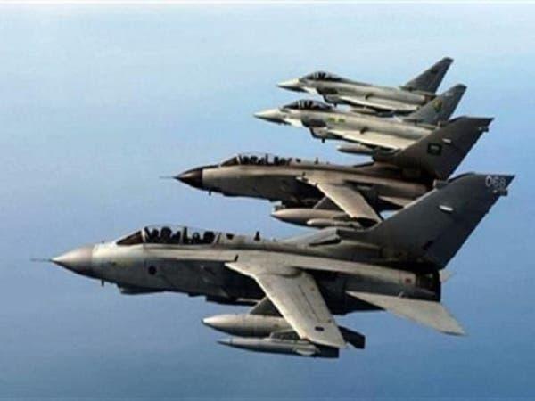 طيران التحالف يستهدف تعزيزات ميليشيات الحوثي في حجة