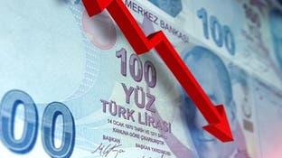 كلير ستريم تعيد تسهيلات ائتمان الليرة التركية