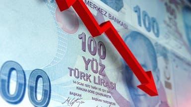 انحدار جديد لليرة وسط تراجعات للأصول التركية