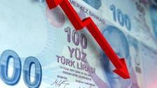 لماذا فشلت محاولات أردوغان في وقف انهيار الليرة؟
