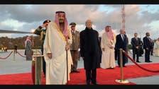 شاہ سلمان کی سرکاری دورے پر تیونس آمد، عرب سربراہ اجلاس میں شرکت کریں گے