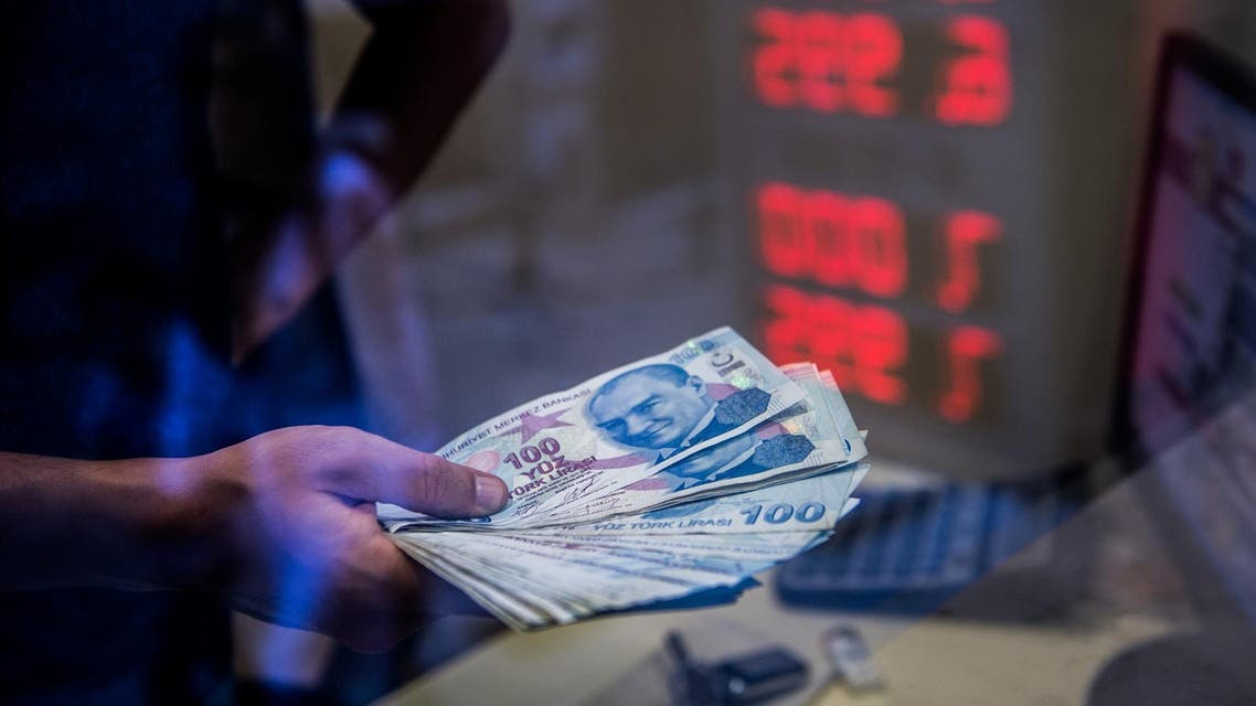 Turkish banks have started providing lira to the London swap market. (File photo: AFP)
