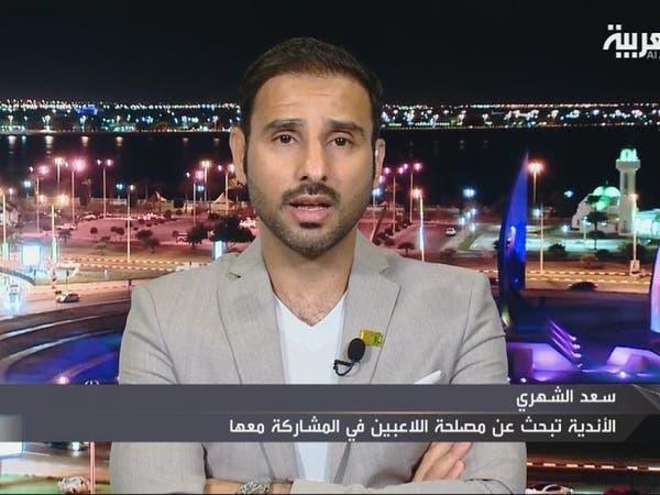 سعد الشهري: الأندية فضلت مصلحتها على حساب الأخضر الأولمبي