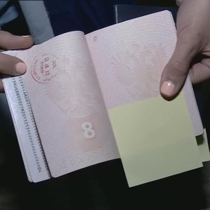 شاهد أختام معابر تركيا على جوازات الدواعش