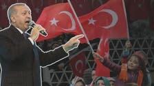 ترکی : لیرہ کی قدر میں گراوٹ کے بعد غیر ملکی بینکوں کو مقامی کرنسی دینے پر پابندی