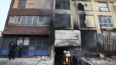 مقتل 5 لاجئين أفغان في حريق بمبنى مهجور في أنقرة