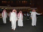 مركز الملك فهد الثقافي مقر لفرقتي المسرح والموسيقى