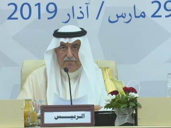السعودية: نرفض تدخلات إيران وميليشياتها في عدد من الدول العربية