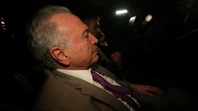 رسمياً.. الرئيس البرازيلي السابق متهم بالفساد