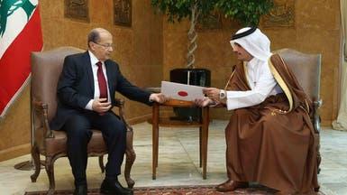 """مصادر لـ""""العربية.نت"""": قطر لم تنفذ وعدها بدعم اقتصاد لبنان بـ500 مليون دولار"""
