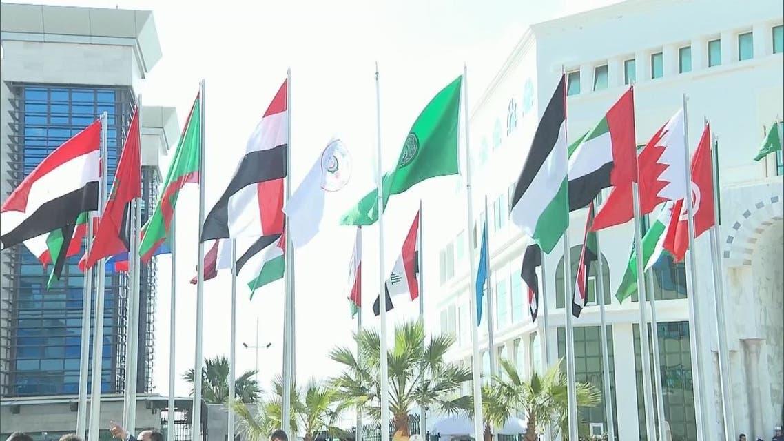 القمة العربية.. جدول أعمال ساخن