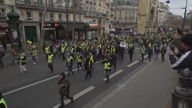 فرنسا: متظاهرو السترات الصفر يحتجون للأسبوع الـ21