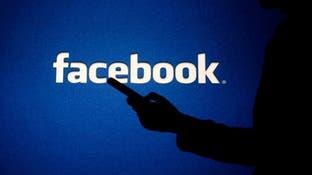 فیس بوک امسال  5.4 میلیارد حساب کاربری کاذب را حذف کرد
