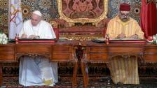 البابا وملك المغرب: يجب ترك القدس تراثا مشتركا للإنسانية