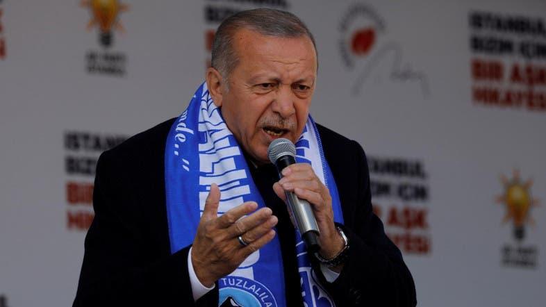 im Erdogan, Recep Tayyip
