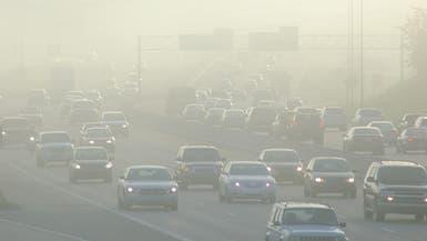 هذا ما يحدث لوظائف القلب عند زيارة المدن الأكثر تلوثاً