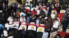 مصر : چرچ پر خودکش بم حملے کی سازش، 30 افراد کو10 سال سے عمر قید تک جیل کی سزائیں