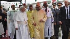 پوپ فرانسیس مراکش میں،مذہبی جنونیت کے خاتمے کی ضرورت پر زور