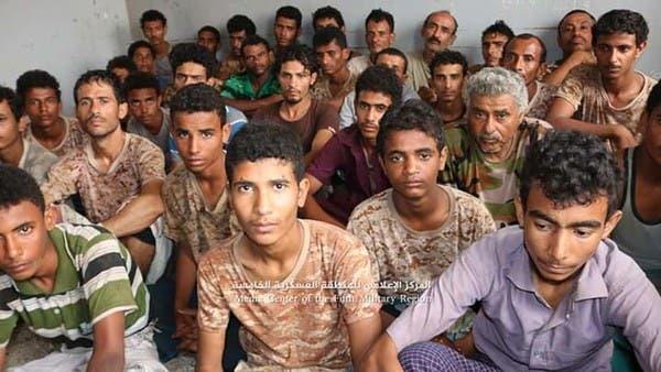 اليمن.. الجيش يعلن أسر 20 حوثياً في جبهة صرواح