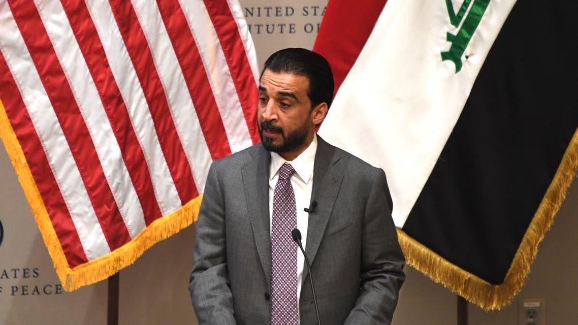 رئيس البرلمان العراقي محمد الحلبوسي في معهد الولايات المتحدة للسلام بواشنطن